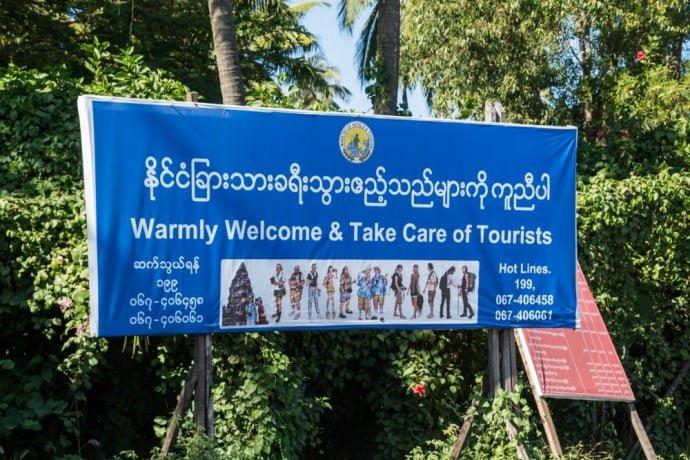 chaung tha birmanie