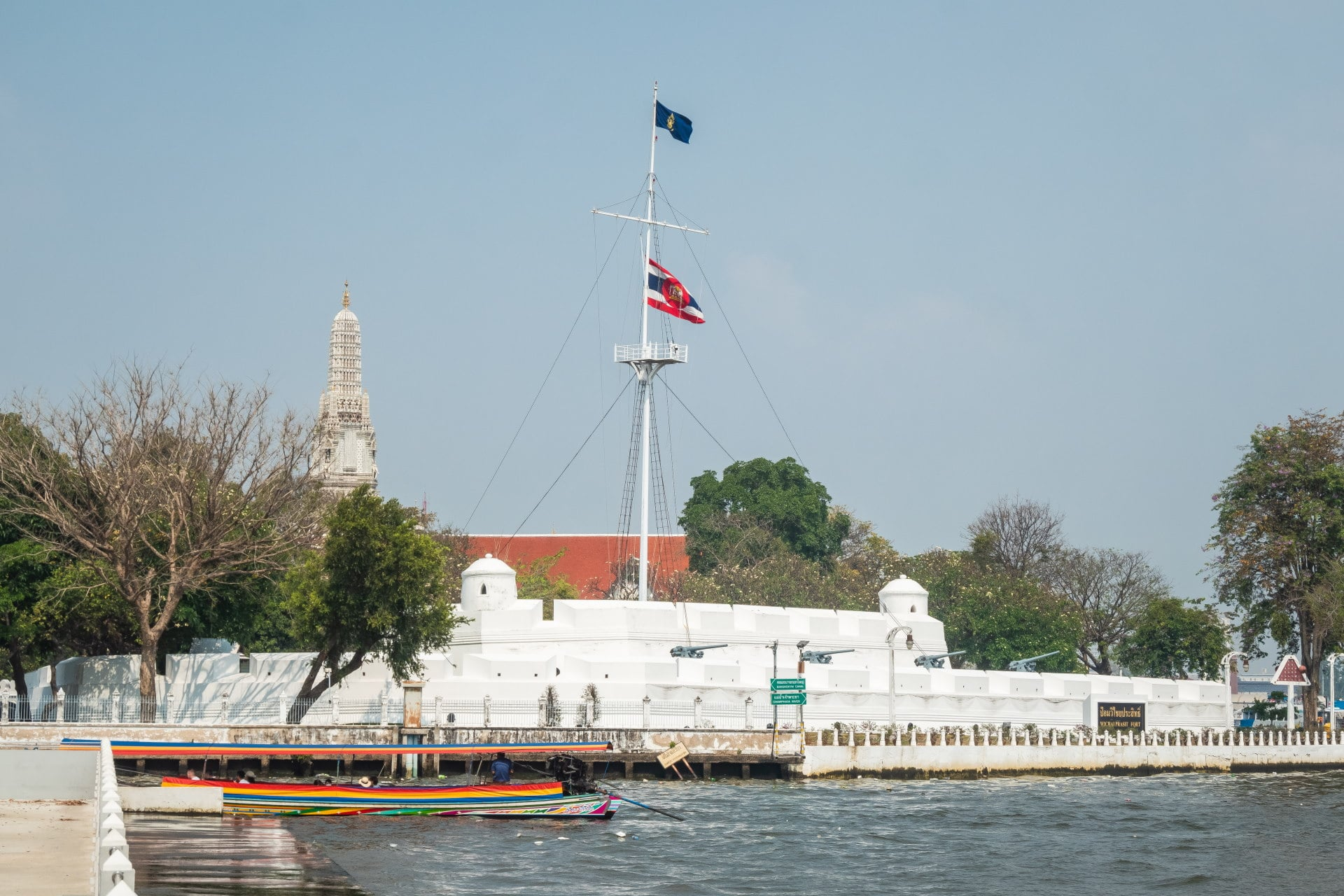 fort thonburi wat arun bangkok