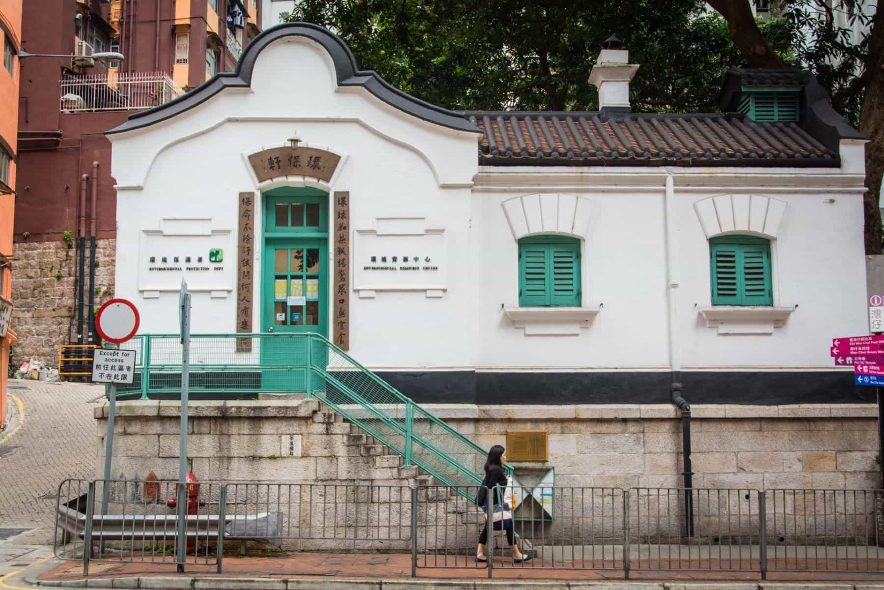 old wan chai post office - hong kong