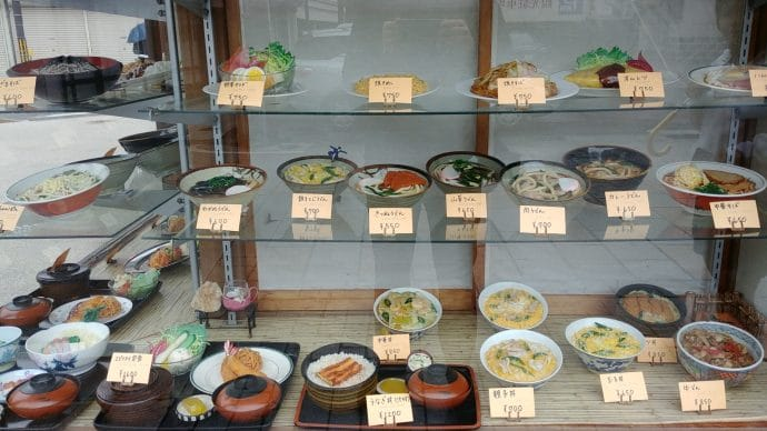 presentation plats restaurant amanoshidate - japon
