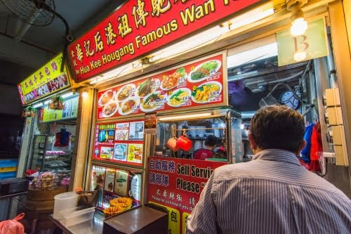 stand bouffe hawker singapour